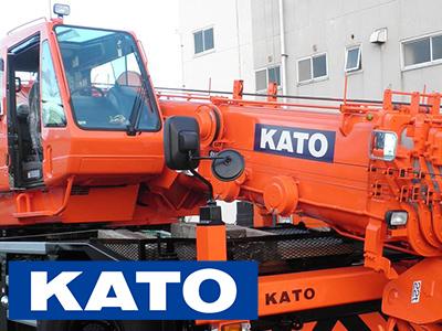 安定した買取相場が期待できるKATOの重機